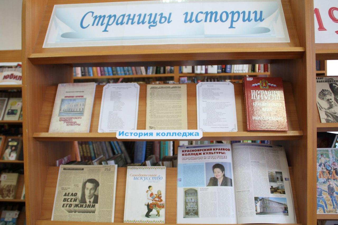 Эро библиотеки